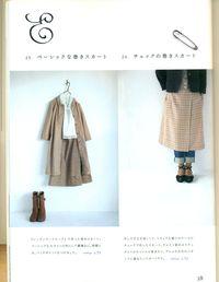 Handmade style 2