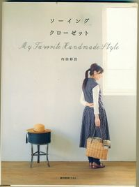 Handmade style 3